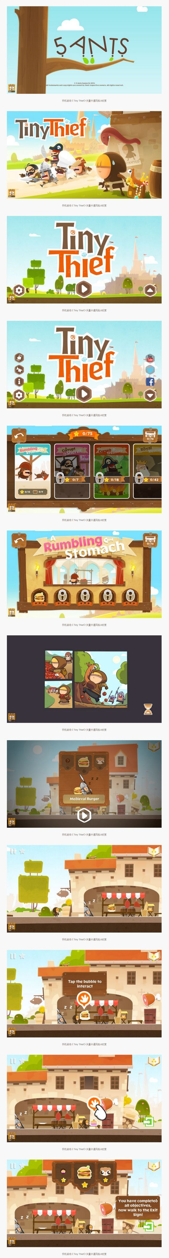 "Mobile game ""Tiny Thief"" Vector cartoon ...:"