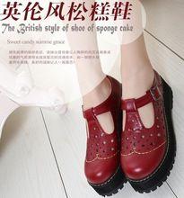 F3459 4 color opcional tamaño 33-40 Preppy Harajuku Vintage Style mujeres lindas del recorte de punta redonda Oxfords de plataforma zapatos de cuero(China (Mainland))
