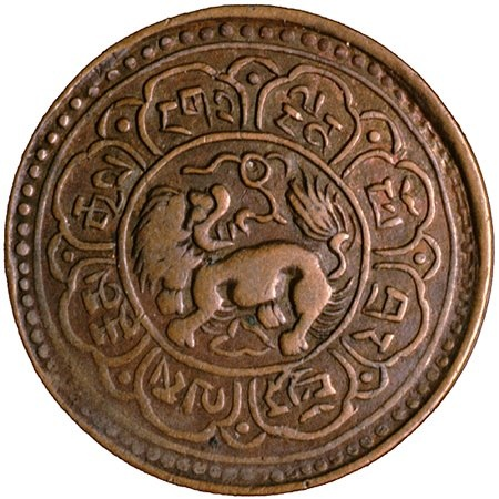 Tibet was an independent and free nation. They had their flag, anthem, Government....everything. Even currency. This coin, the Karchung, has Tibet's Snow Lion symbol and in Tibetan:   dga'-ldan-pho-bran-phyod-las-rnam-rgyal. '     meaning of those words is * * The Ga-den Palace, victorious in all directions'