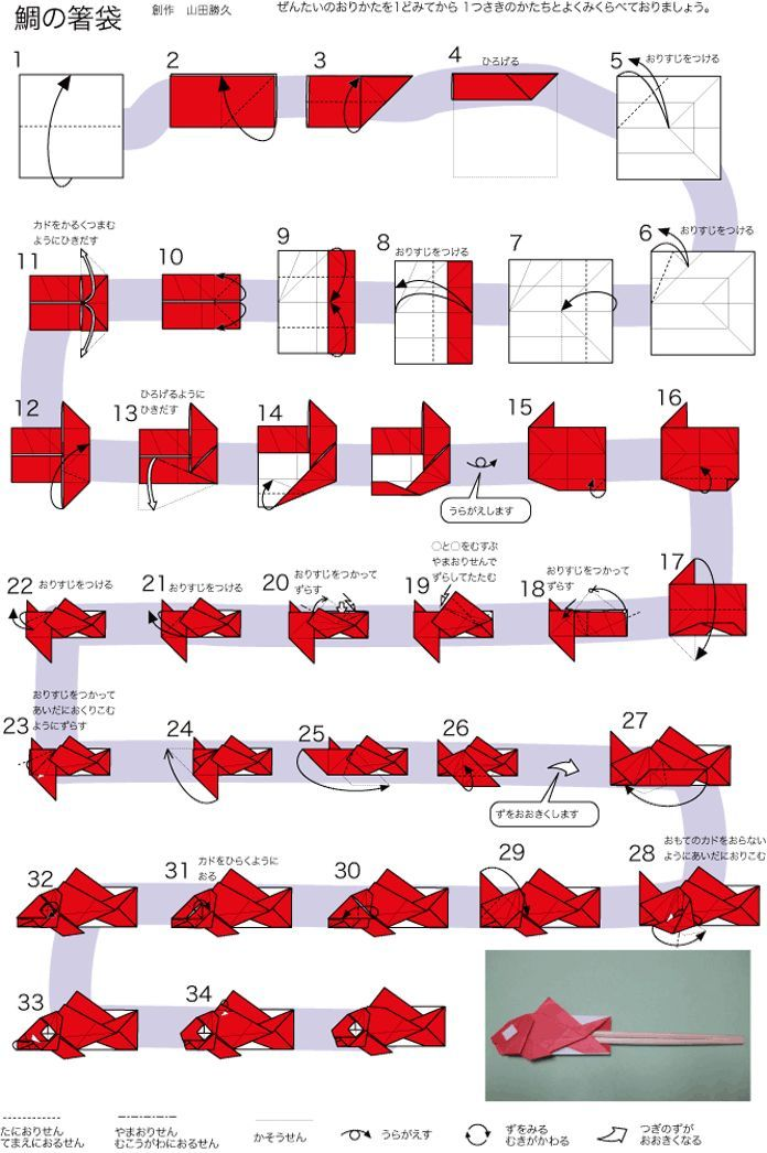 168 best images about origami instructional on pinterest for Origami koi tutorial