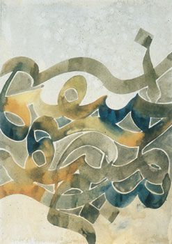 Contemporary Arabic Calligraphy by Khaled al-Saa'i