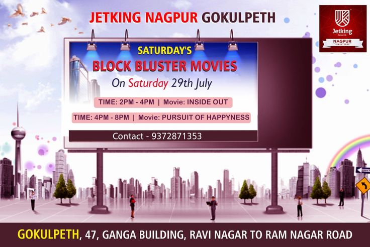 #BLOCKBLUSTER Day for students......Join Us on Saturday 29th July to get more about #SelfMotivation through Movies like #InsideOut and#PursuitOfHappyness