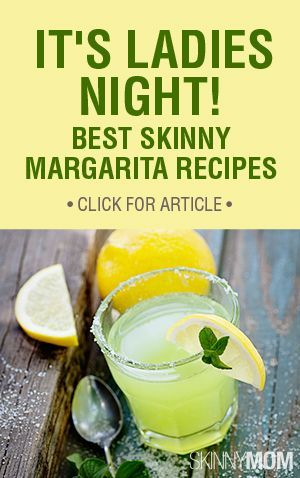Have you been looking for a skinny margarita recipe for your next Girls Night Out?  Well look no further!