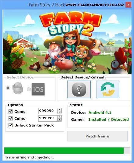 Farm Story 2 Cheats