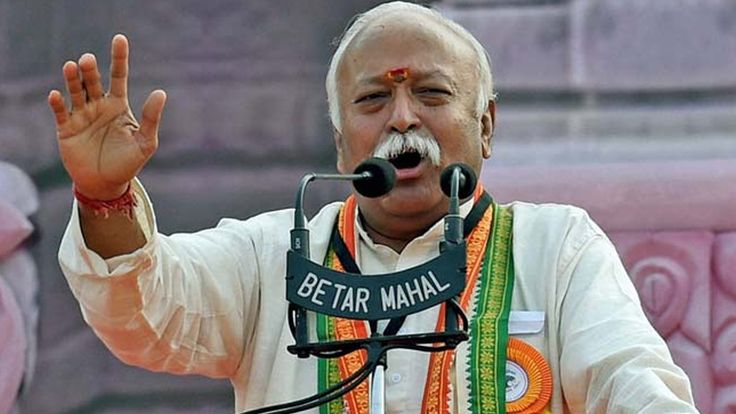 Mohan Bhagwat says India is slow in utilisation of technology in agriculture, trade - Firstpost