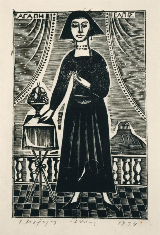 Yiannis Moralis - Love - Hope, 1934