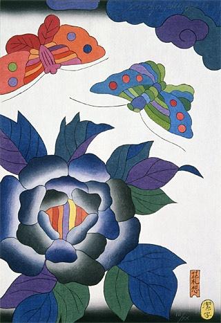 Kiyoshi Awazu, Reflections on Japanese Playing Cards: June