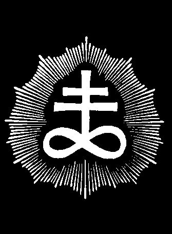 The alchemical symbol for sulfur as it appears in The Satanic Scriptures. (The Satanic Cross / The Cross of Leviathan)