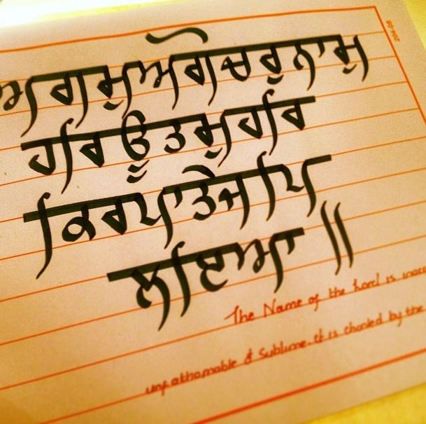 94 best sikhism images on pinterest languages punjabi Punjabi calligraphy font