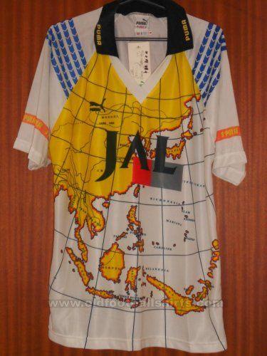 Shimizu S-Pulse Fora camisa de futebol (unknown year)