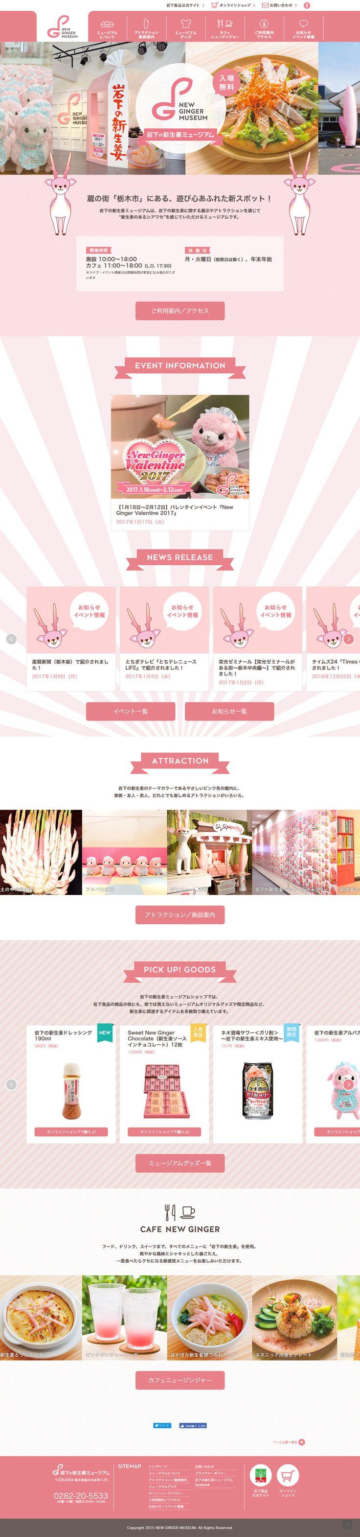 las 979 mejores imágenes sobre webデザイン en pinterest