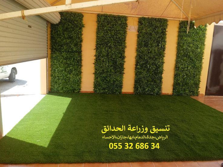 افضل انواع العشب الطبيعي للحدائق افضل انواع النجيل الصناعي افضل انواع النجيلة الصناعية افضل انواع النجيلة ا Garden Design Best Artificial Grass Amazing Gardens