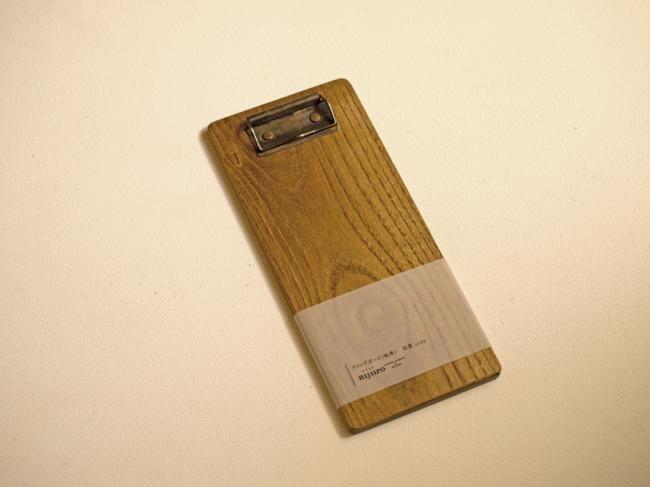 クリップボード(延寿) 伝票サイズ - nijiiro original products & antiques