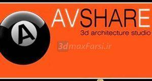 دانلود آبجکت پرده تریدی مکس ویری Free Download Avshare Curtains Pillows 3D Models http://www.3dmaxfarsi.ir/?p=46876