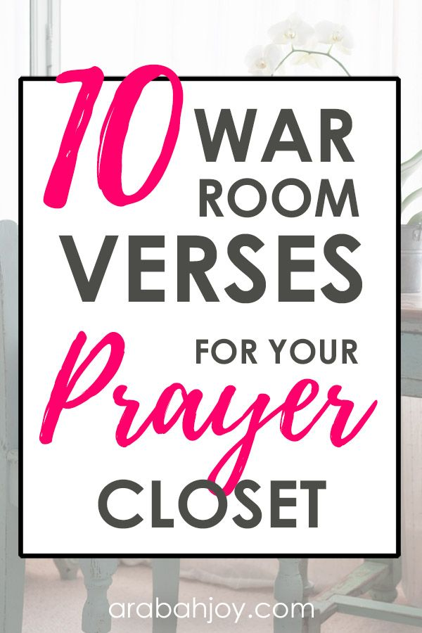 10 Powerful Scriptures For War Room Prayers Free Printable War Room Prayer Scriptures Prayer Strategies Prayer Scriptures