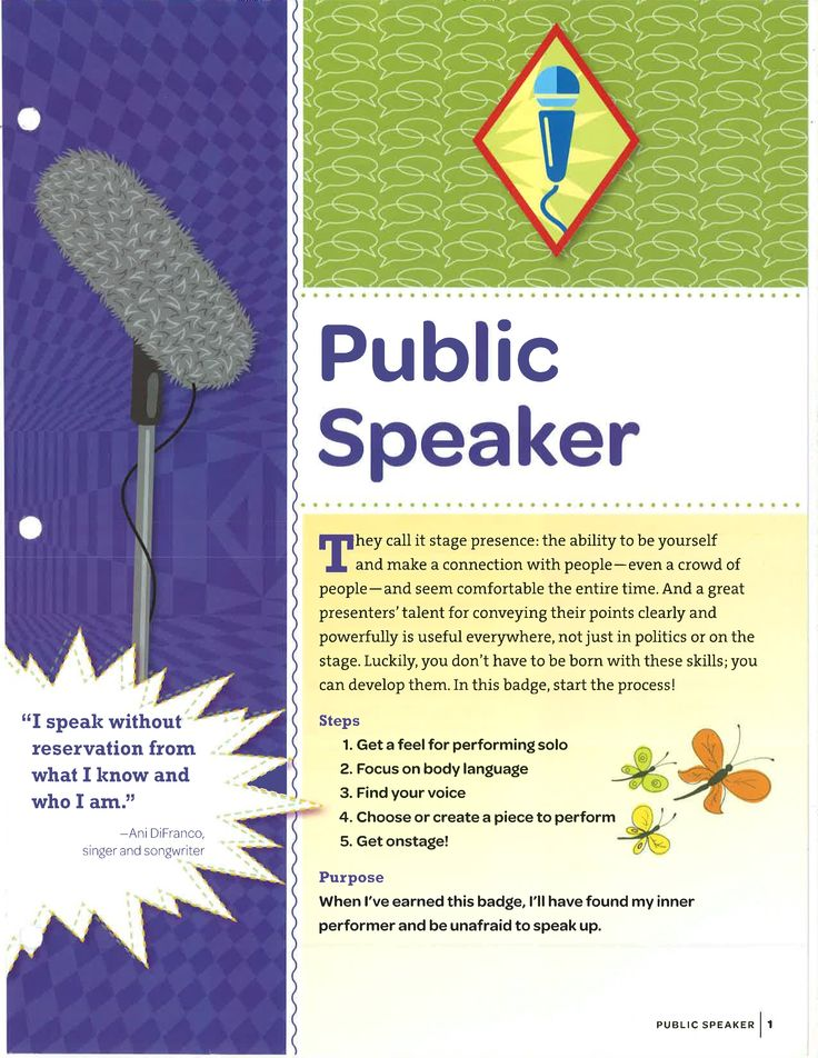 7 best gs badge cadette public speaker images on pinterest 7 best gs badge cadette public speaker images on pinterest public speaking girl scouts and badge solutioingenieria Choice Image