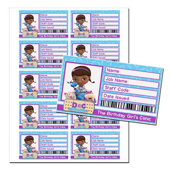 instant download doc mcstuffins birthday id badge name badge