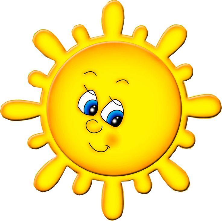 Солнышко нарисованная картинка