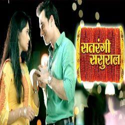 Satrangee Sasural  16th December 2014 Zee tv HD episode