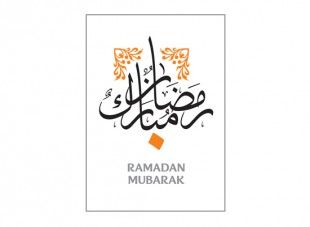 "This card's greeting is written in both Arabic script and English. Children can give it to someone special to celebrate Ramadan. We wish you Ramadan Mubarak (or ""blessed Ramadan"")!"