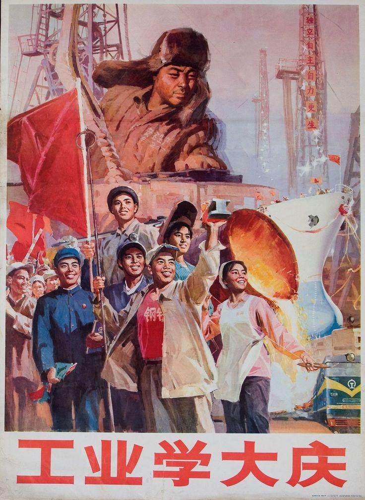 """1976 """"Celebration of Engineering."""""""