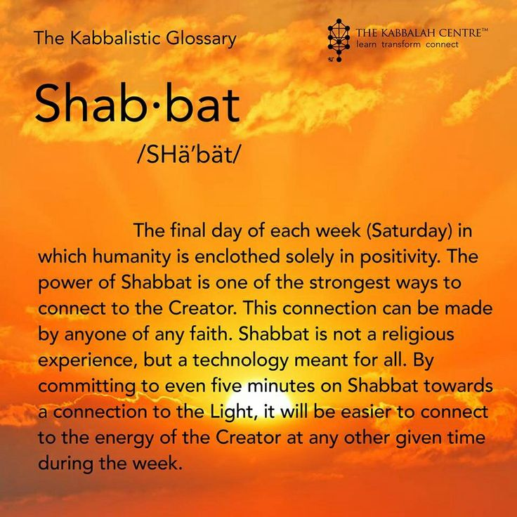 The Kabbalistic Glossary