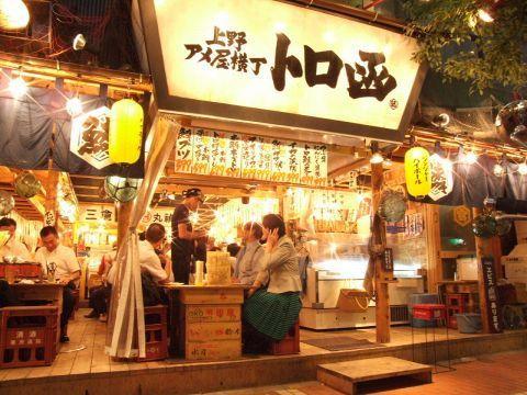 【上野の格安大衆居酒屋】昭和の雰囲気が残るレトロなお店は居心地満点 | ガジェット通信