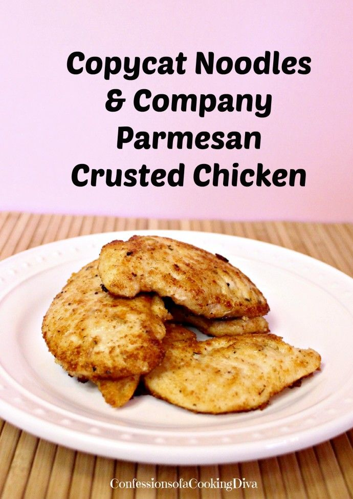copycate noodles & co. parmesan crusted chicken | www.confessionsofacookingdiva.com | #chicken #dinner