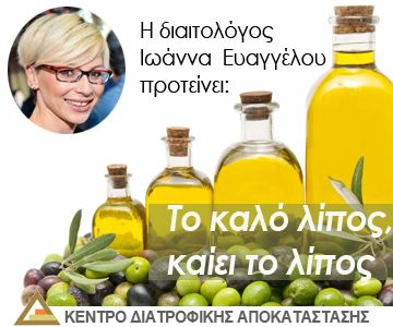 www.thessalikesepiloges| To online περιοδικό της Λάρισας