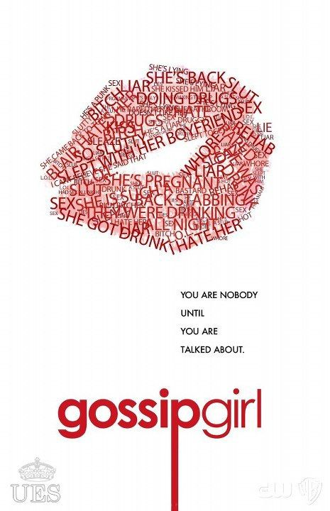 The way of Gossip Girl...;) you know you love me!!