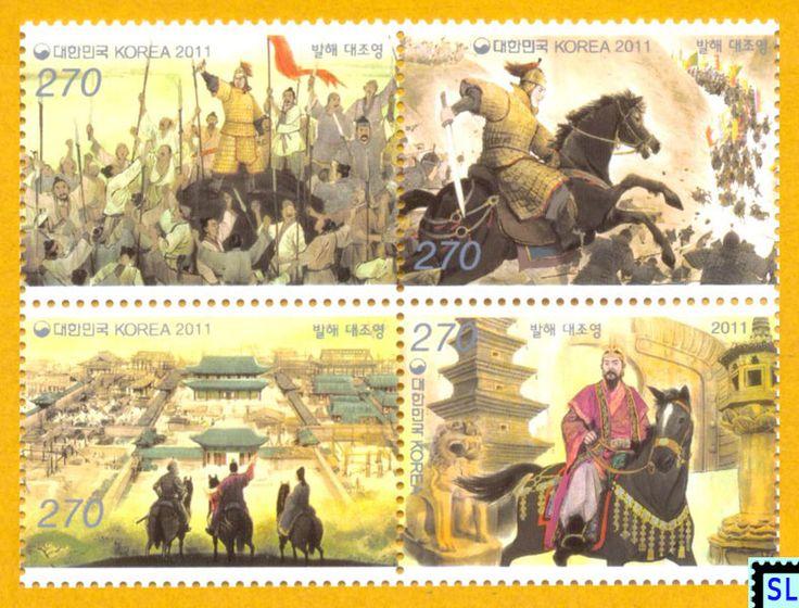 Korea Stamps 2011 - Goguryeo, Daejoyeong of Balhae