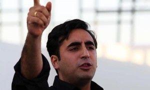 bilawal bhutto zardari addressing at garhi khuda bux