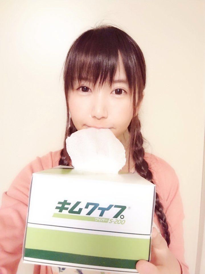小岩井ことりさんのツイート キムワイプおいしい 注 良い子はまねしちゃダメだよ In 2021 Baby Face Actors Actresses Face