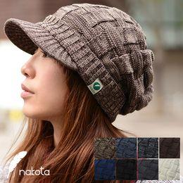 【レビューで送料無料】nakota(ナコタ)コットンクロス編みつば付きニット帽ニットキャスケットニットキャップ長時間きれいシルエットが続く。被る人を選ばない万能ニットキャスケット。帽子つば付きニット帽メンズレディースユニセックス