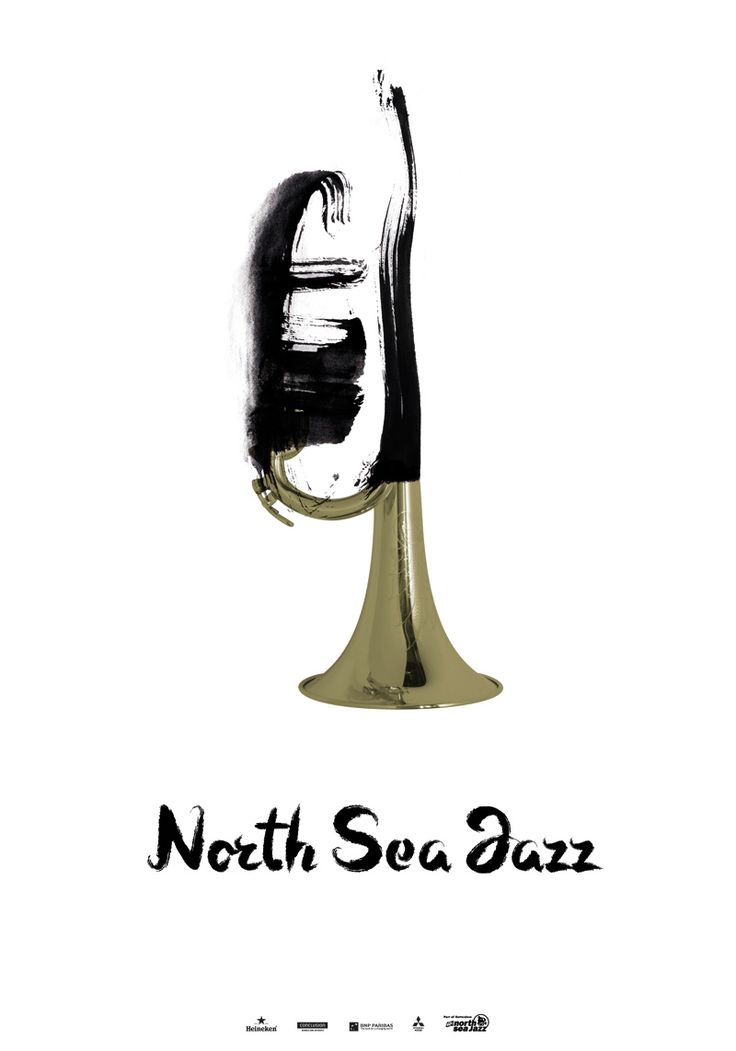 North Sea Jazz Art Poster - Port of Rotterdam North Sea Jazz Festival