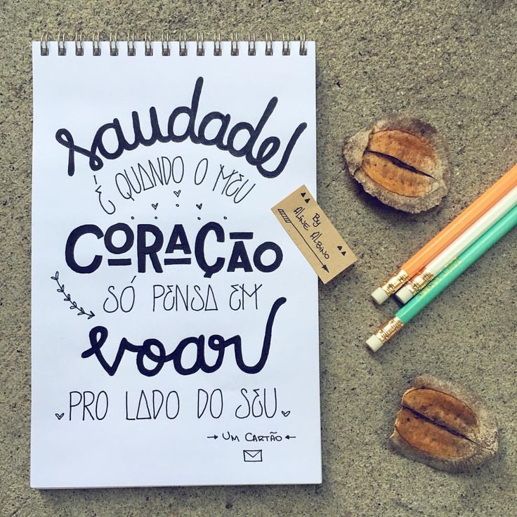 Sobre a saudade ❤️ . __ Frase do Pedro do @umcartao