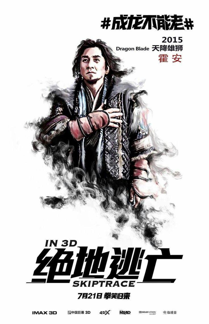 Jackie chan poster dragon blade