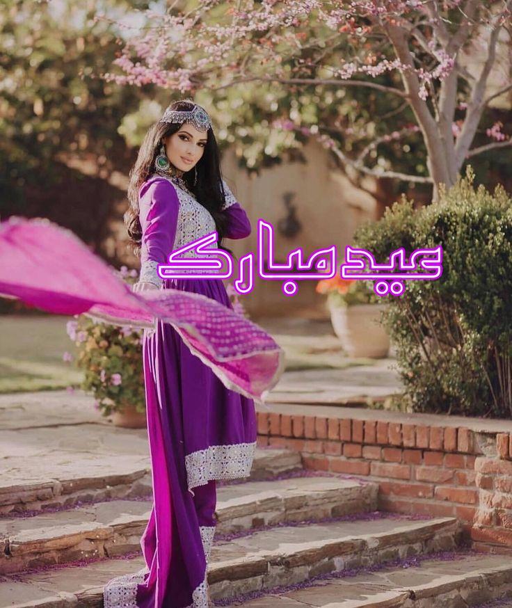 hot-afghan-models