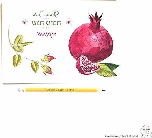 Happy Rosh Hashanah Happyroshhashanah Rosh Hashanah Cards Sahana Tova Hebrew Shana Tova Card Happy New Year In 2020 Rosh Hashanah Cards Cards Happy Rosh Hashanah