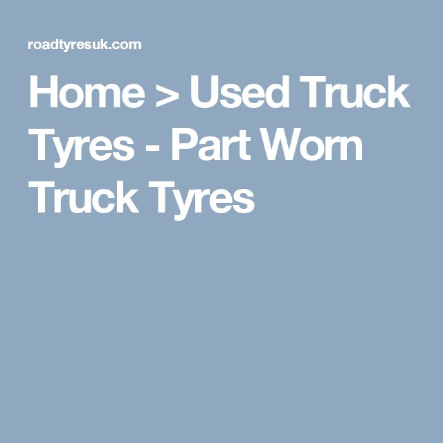 Home > Used Truck Tyres - Part Worn Truck Tyres