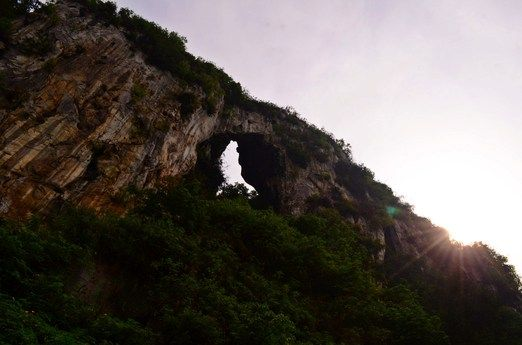 Karang Hawu: The local residents named this particular spot Karang Hawu or Mount Hawu because its rock formation looked ...