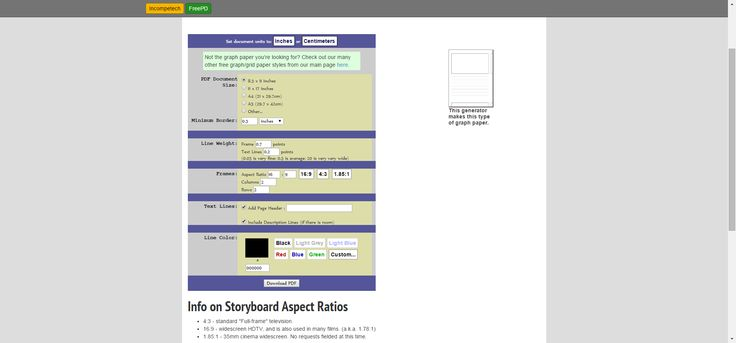 Free Online Graph Paper / Storyboard Paper- online generator for storyboard paper