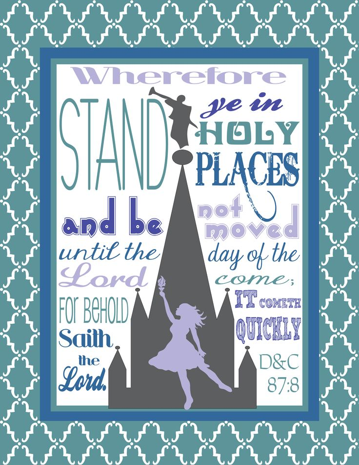 2013 YW Theme: Stand ye in holy places free printable