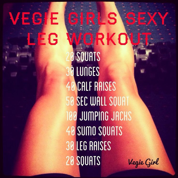 16 Amazing Leg Workouts To Tone Your Lower Body!