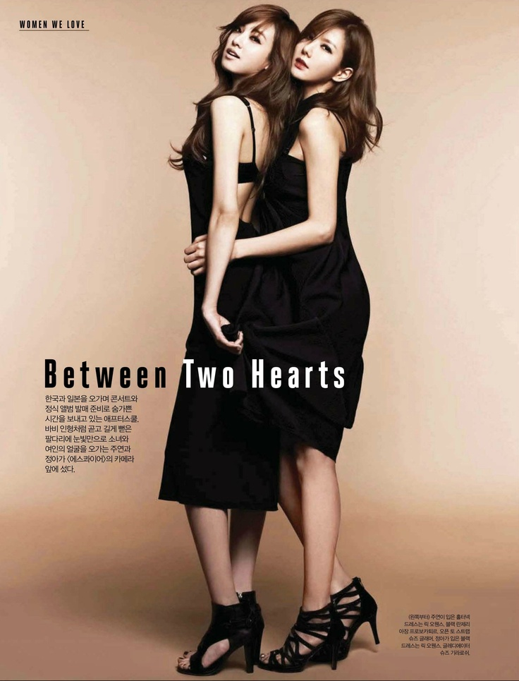 After School Jung Ah and Joo Yeon – Esquire Magazine May Issue '12