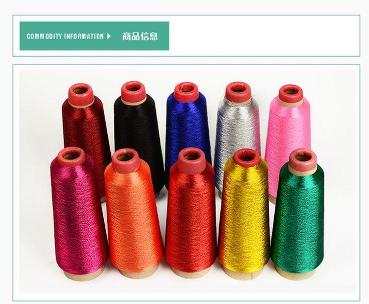 Главная шитье стежка цвет линии вышивка швейная машина швейная нить линия золото серебро золото серебряная нить - Глобальная станция Taobao