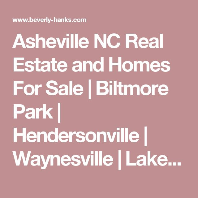 Asheville NC Real Estate and Homes For Sale | Biltmore Park | Hendersonville | Waynesville | Lake Lure Properties and Land