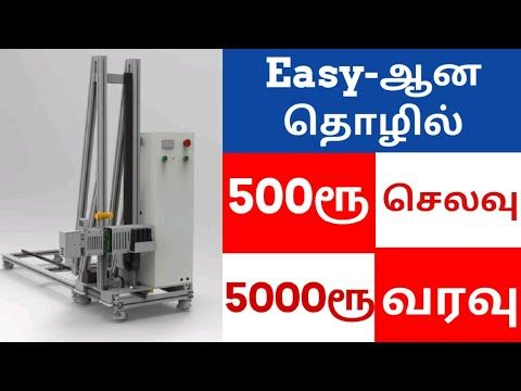 business ideas in tamil,tamil nadu,small business ideas in