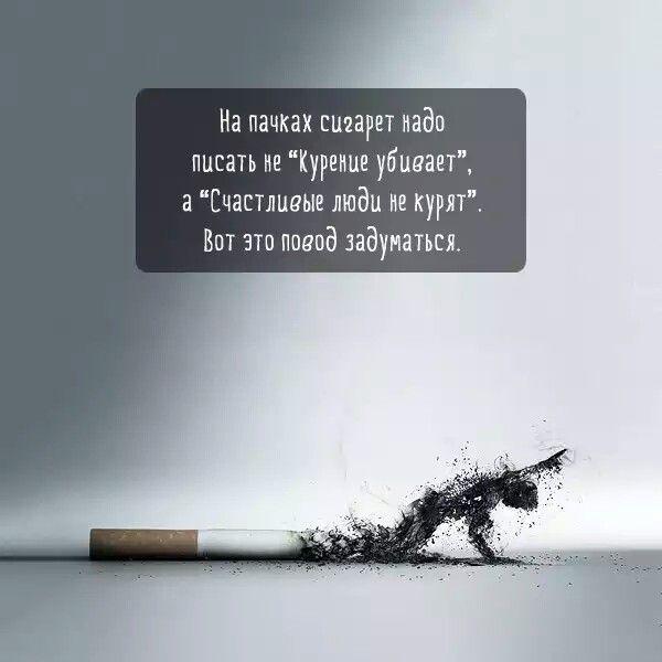 Когда прочла цитату...вспомнила А***** ...он постоянно курил и был одиноким и несчастным человеком...жалко только что ему нравится быть в депрессии...
