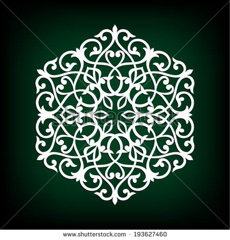 Rosette. Design elements. Arabesque. Vector illustration. - stock vector